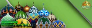 Macam-Macam Bentuk Kubah Masjid